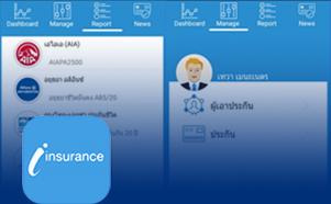 http://newsletter.thaiware.com/images/thaiware/2016/19/2.jpg