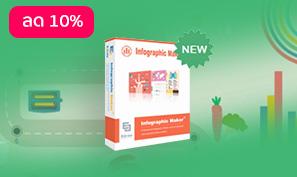 Image Shop 3