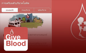 https://newsletter.thaiware.com/images/thaiware/2017/18/2.jpg