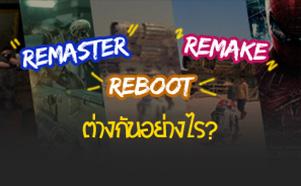 https://newsletter.thaiware.com/images/thaiware/2017/21/3.jpg