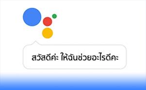 https://newsletter.thaiware.com/images/thaiware/2018/12/3.jpg