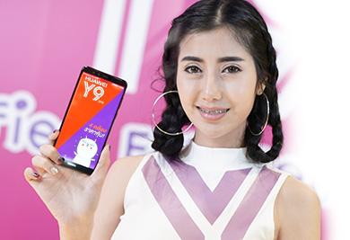 https://newsletter.thaiware.com/images/thaiware/2018/7/4.jpg